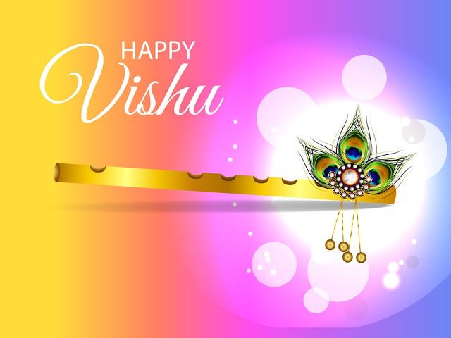 Happy Vishu Shayari