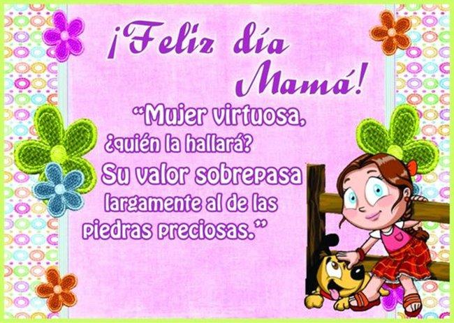 Tarjetas Feliz Dia Mama