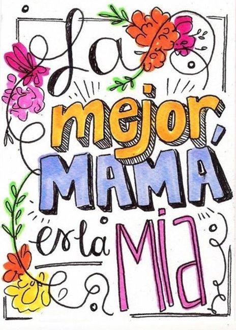 Feliz Dia De La Madre Imagenes, GIF, desea, Mensajes, Poemas, Frases, Tarjetas 2018 in Spanish