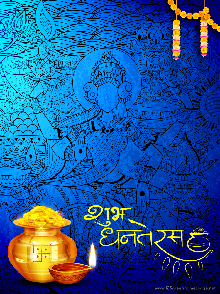 Happy Dhanatrayodashi Images