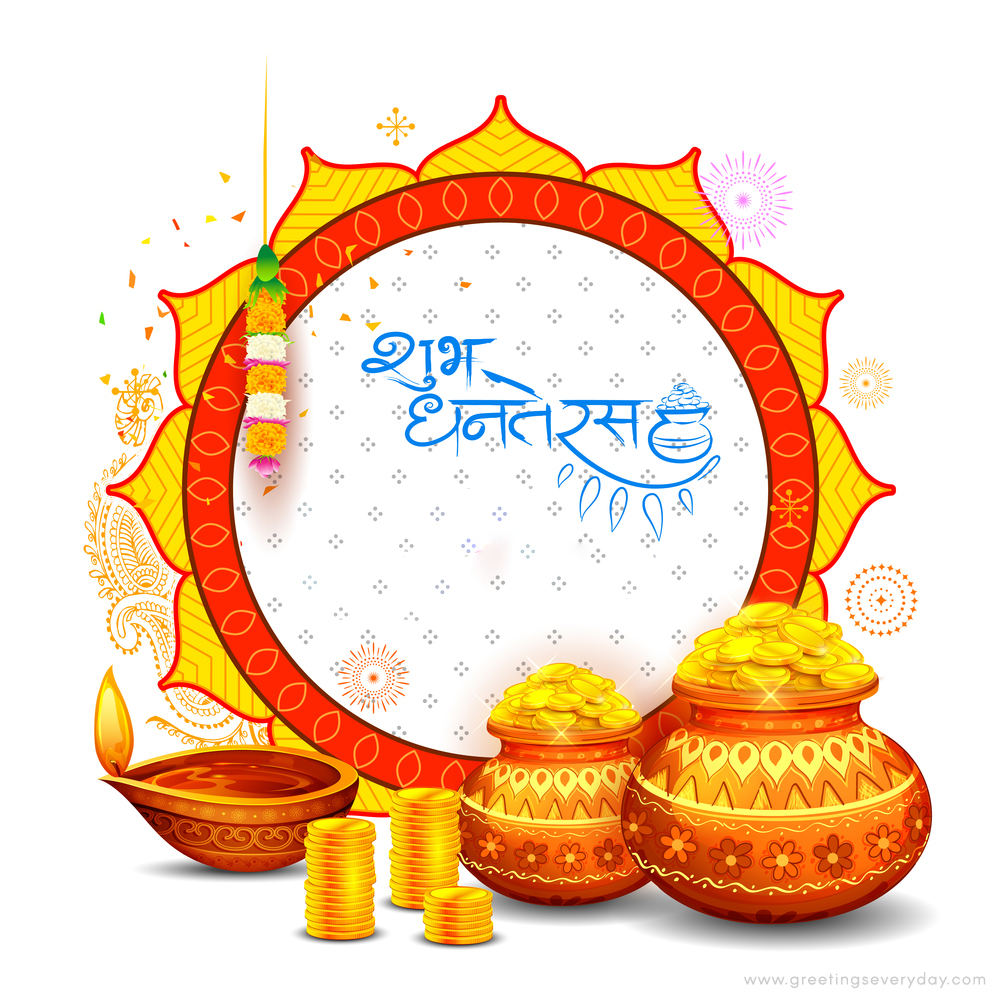 Happy Dhanteras Whatsapp DP