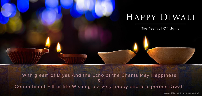 Happy {Deepavali} Diwali Images, 3D GIF, HD Pics & Photos