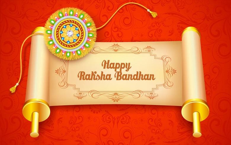 Raksha Bandhan Images for Brother & Sister