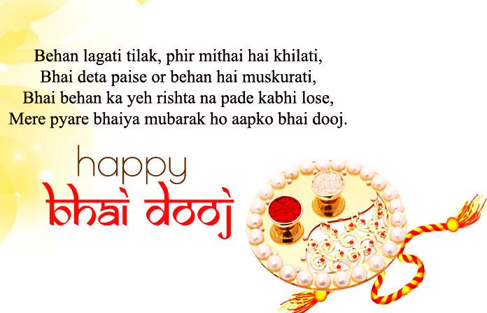 Happy Bhai Dooj Poems