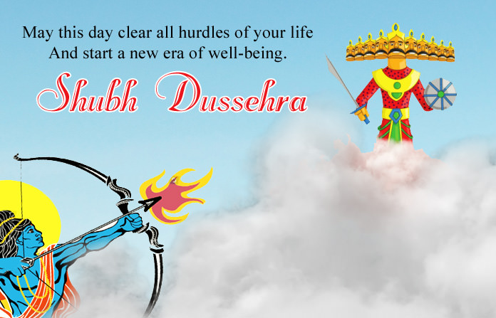 Happy Dasara Images 2018 for Whatsapp & Facebook