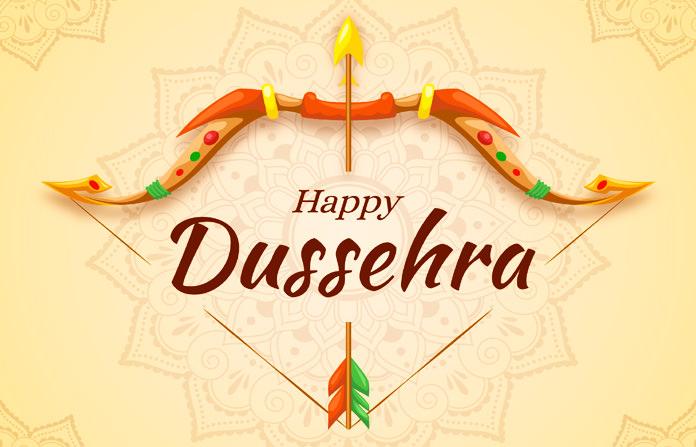 Happy Dussehra 2018 Whatsapp DP
