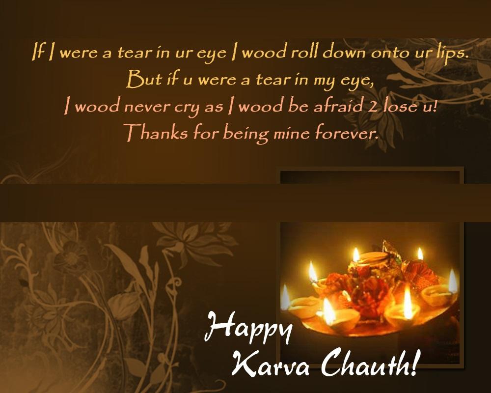 Happy Karwa Chauth 2018 Wishes