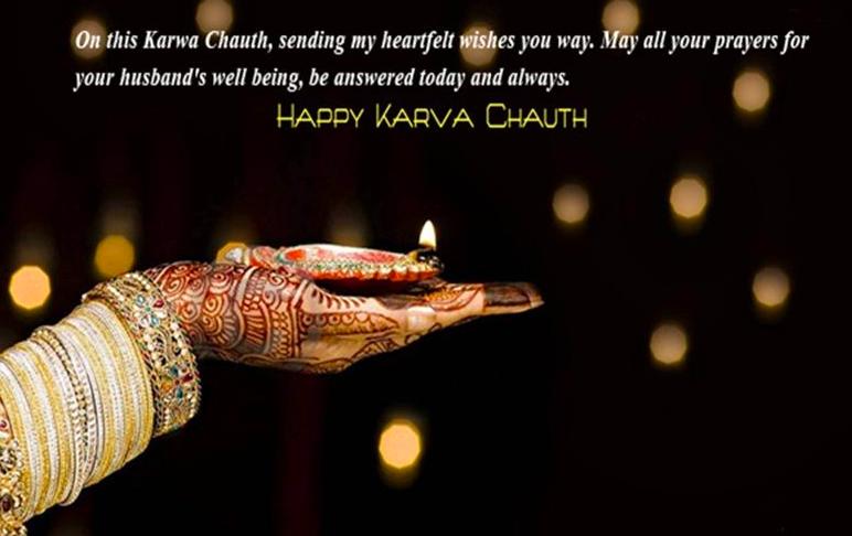 Happy Karwa Chauth Quotes