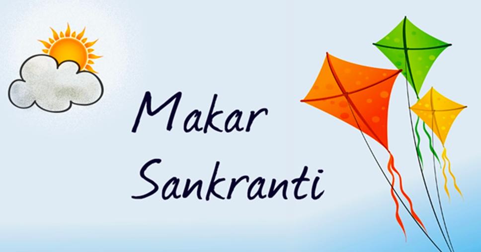 Happy Makar Sankranti 2019 Images