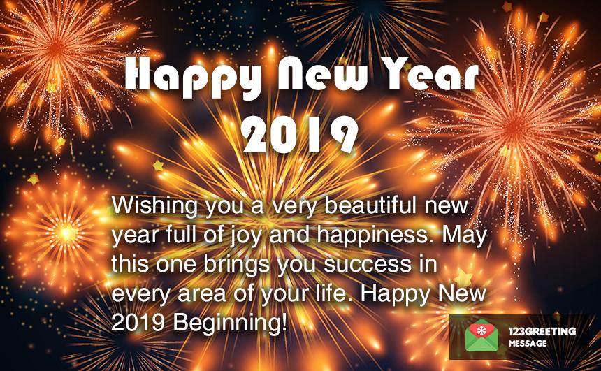 Happy New Year 2020 2 Line Status