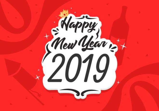 Happy New Year 2020 Gift Cards