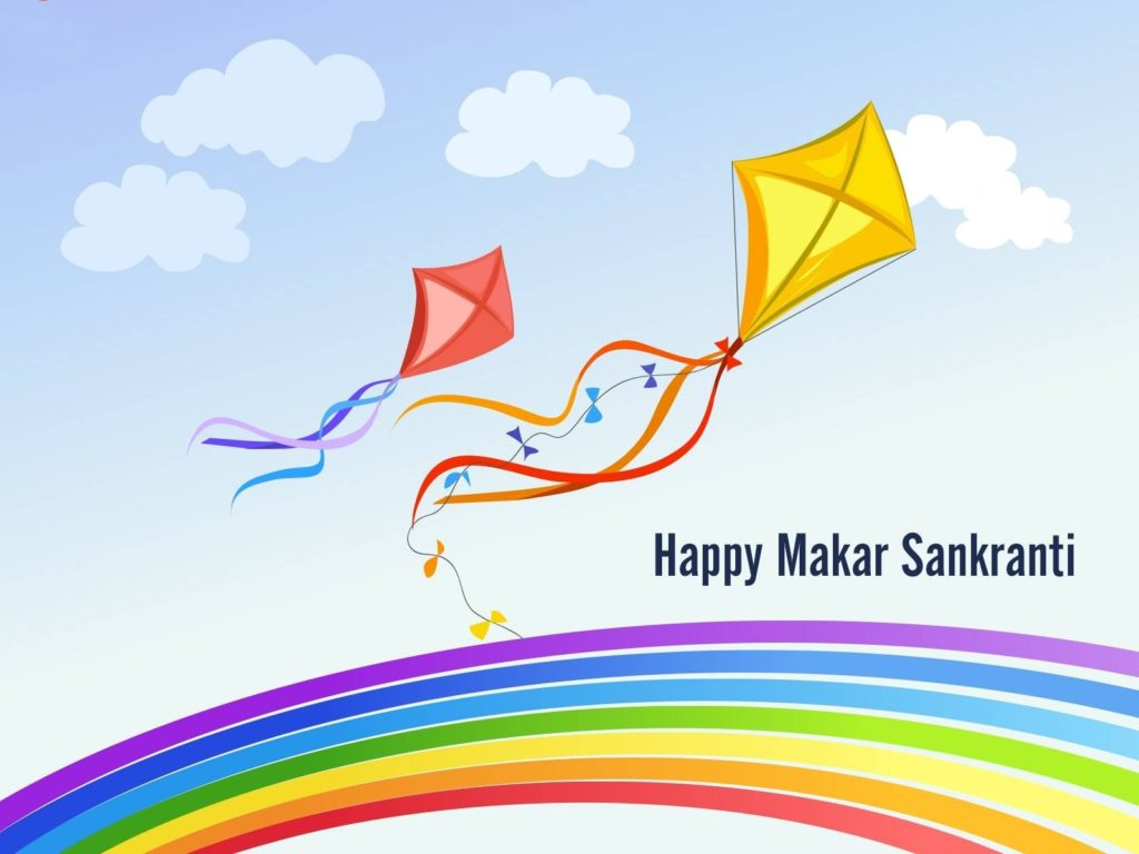 Makar Sankranti 2019 Whatsapp DP