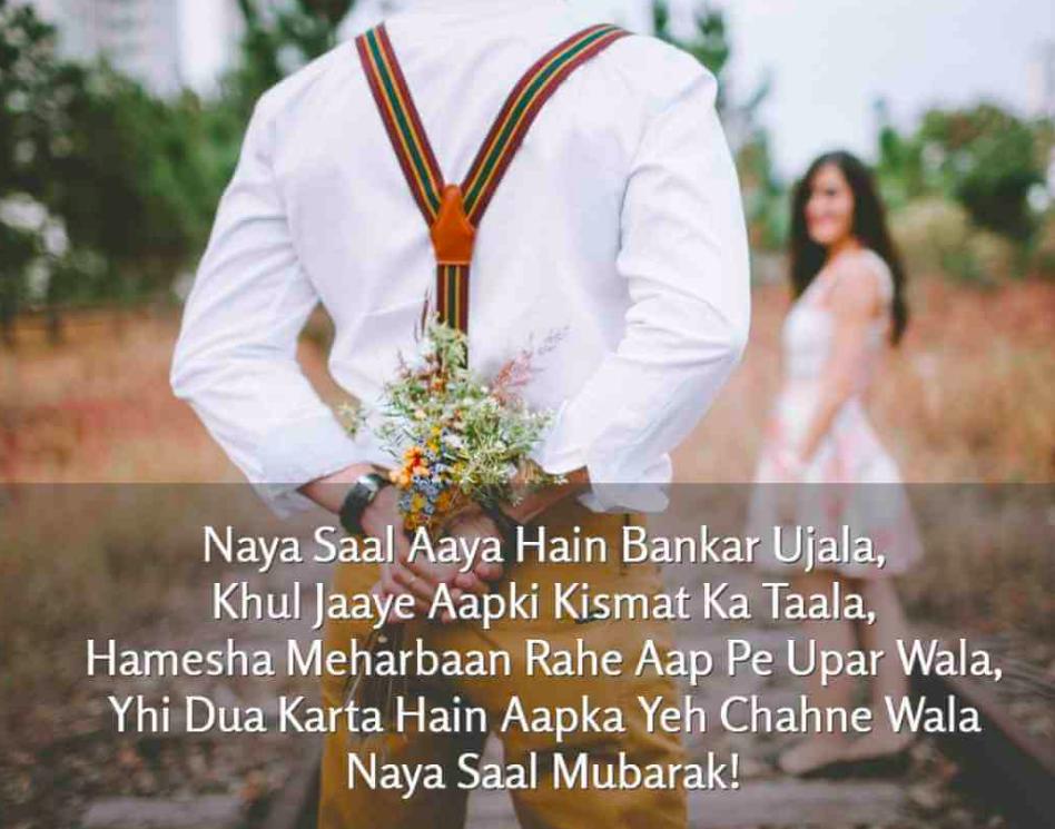 Naye Saal 2019 Ki Shayari