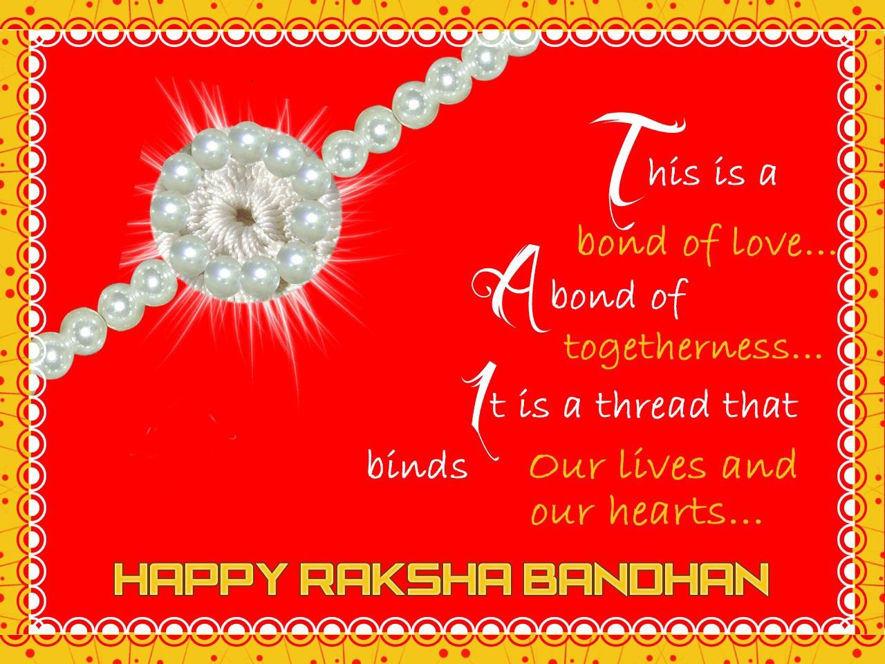 Raksha Bandhan Whatsapp Video Status