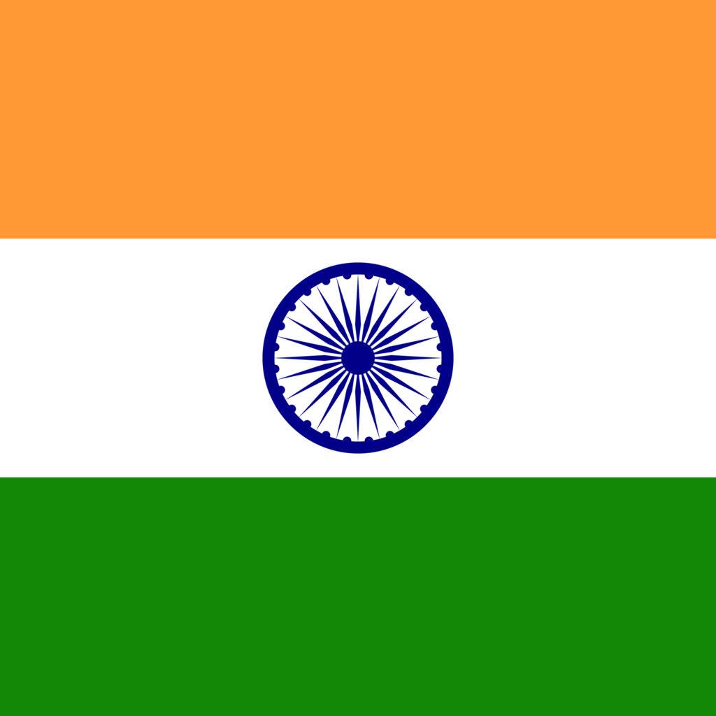 india flag square