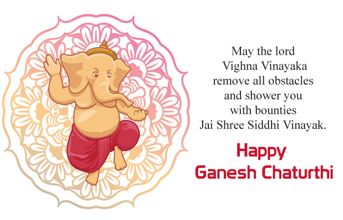 Ganesh Chaturthi Photo Gallery