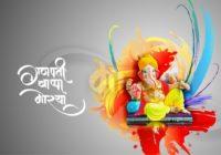 Ganpati Bappa Morya Images