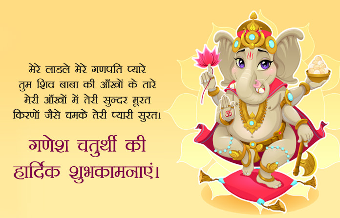 Happy Ganesha Chaturthi Images