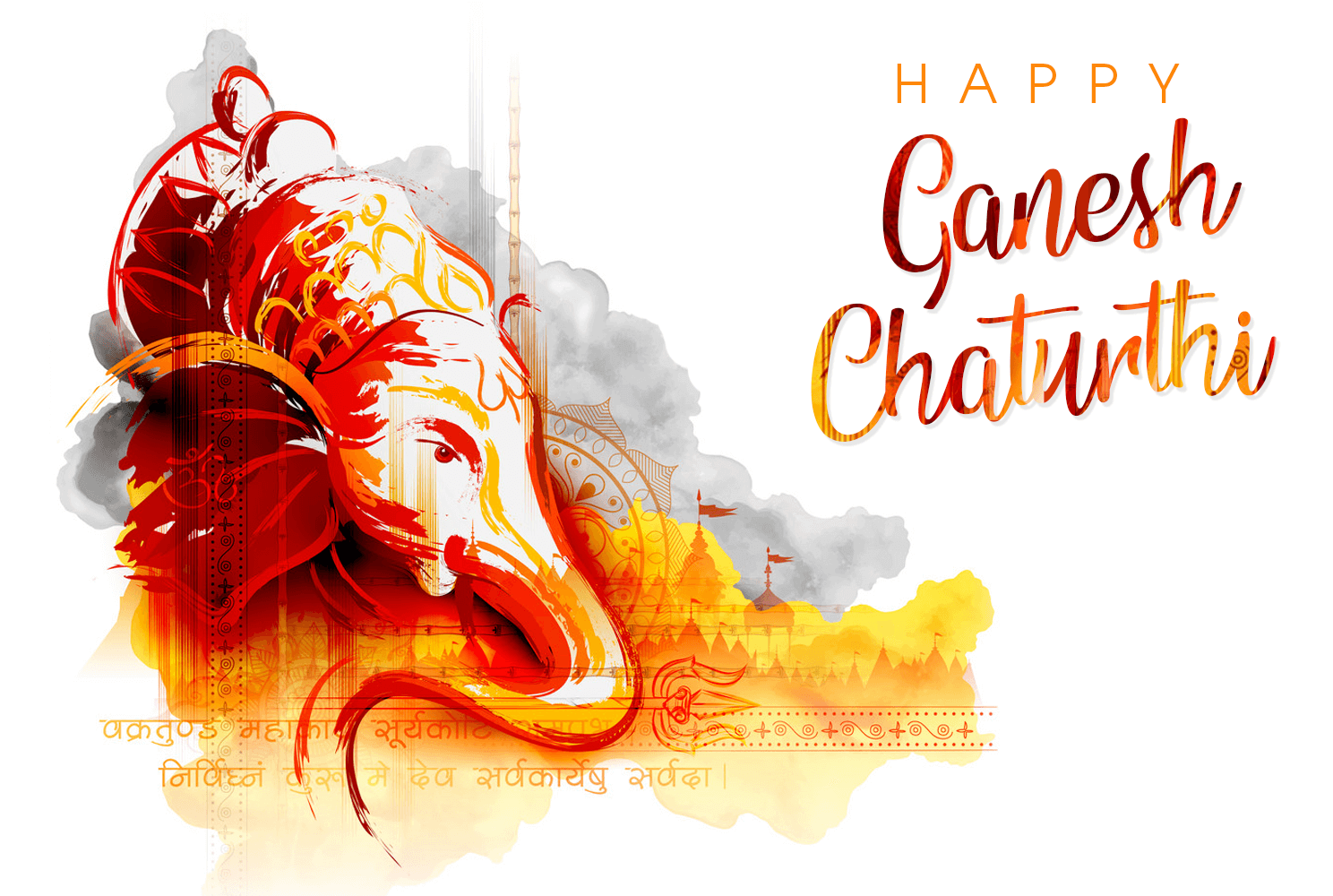 Happy Vinayaka Chaturthi Images