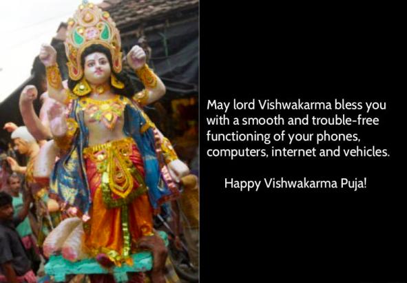 Happy Vishwakarma Puja