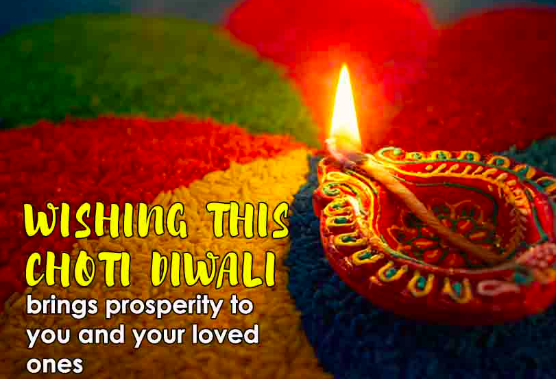 Choti Diwali 2018 Quotes