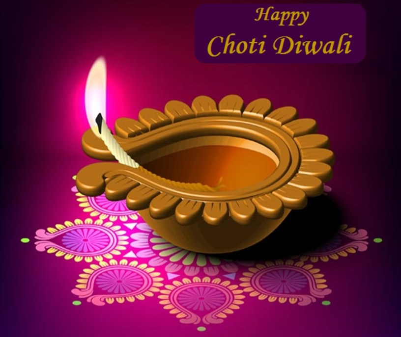 Choti Diwali 2021