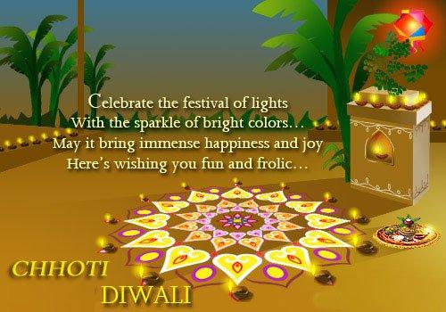 Choti Diwali HD Pics