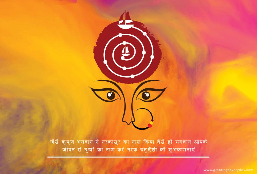Choti Diwali Whatsapp DP