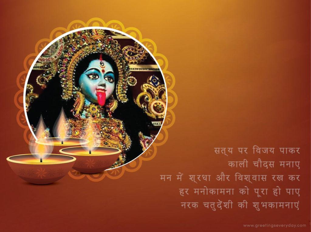 Choti Diwali Whatsapp Status