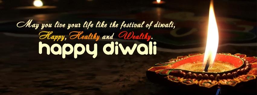 Deepavali Banners Free Download