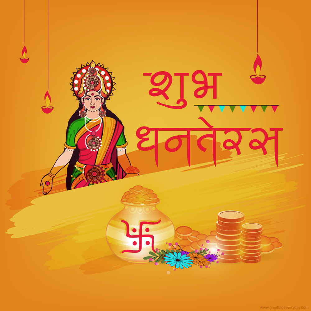 Dhanteras Advance Wishes, Status & Messages