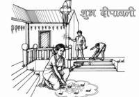 Diwali Drawing