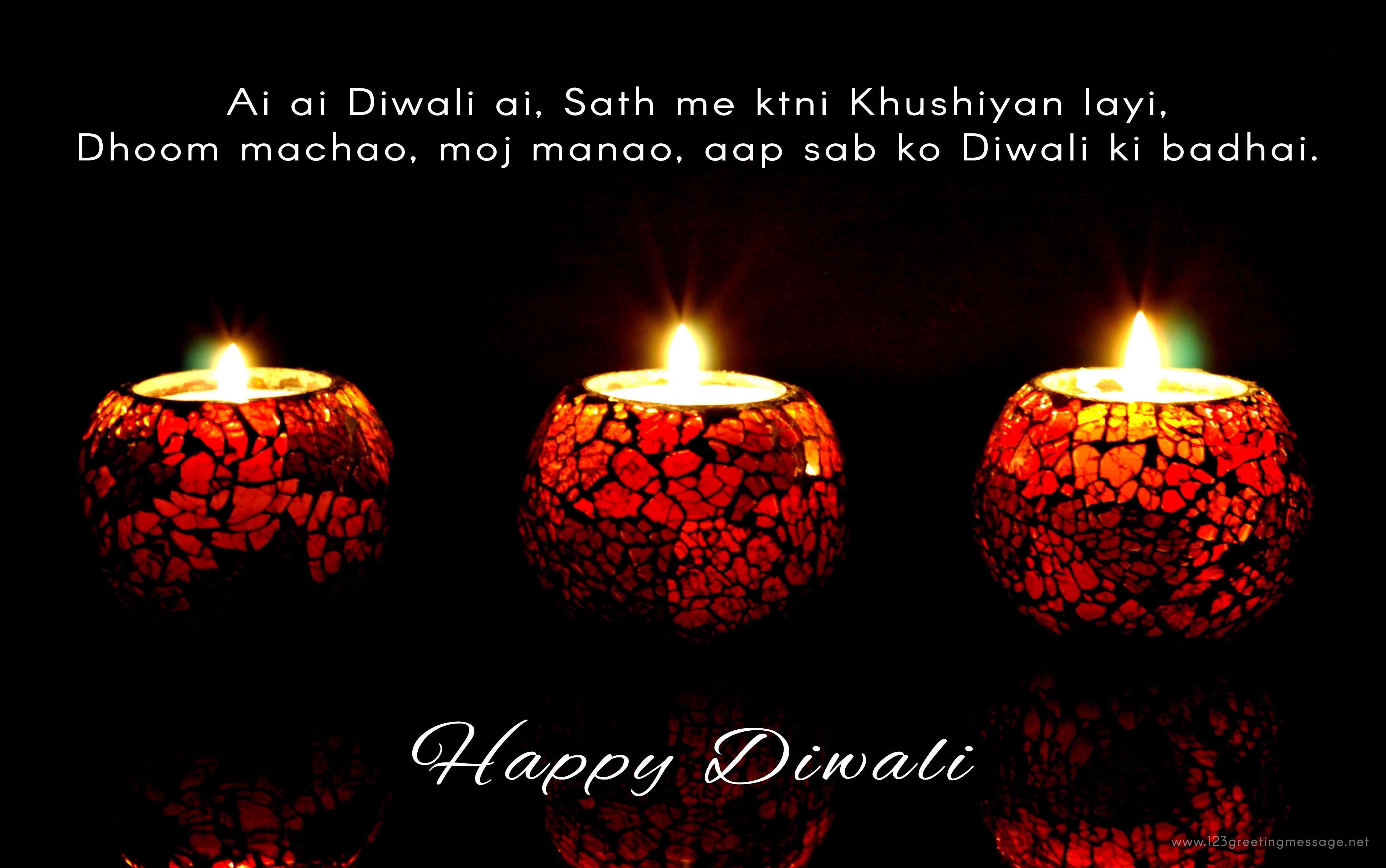Diwali Kavita