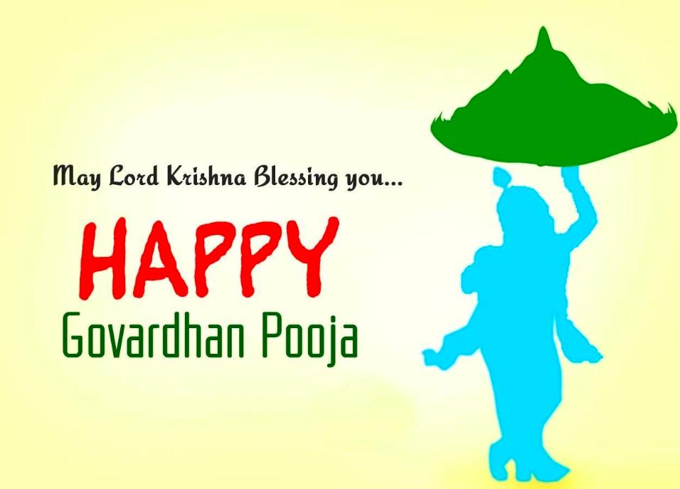 Govardhan Puja 2021 Greetings