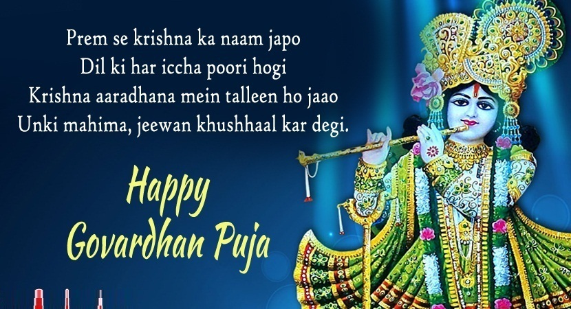 Govardhan Puja 2018 Wishes