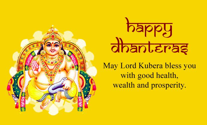 Happy Dhanteras Quotes