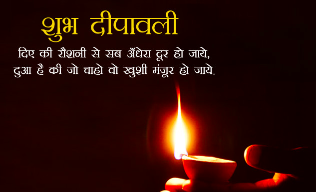 Happy Diwali Shayari for Lovers 2021