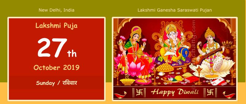 Lakshmi Ganesha Saraswati Pujan