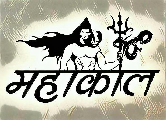 Mahakal DP for Whatsapp