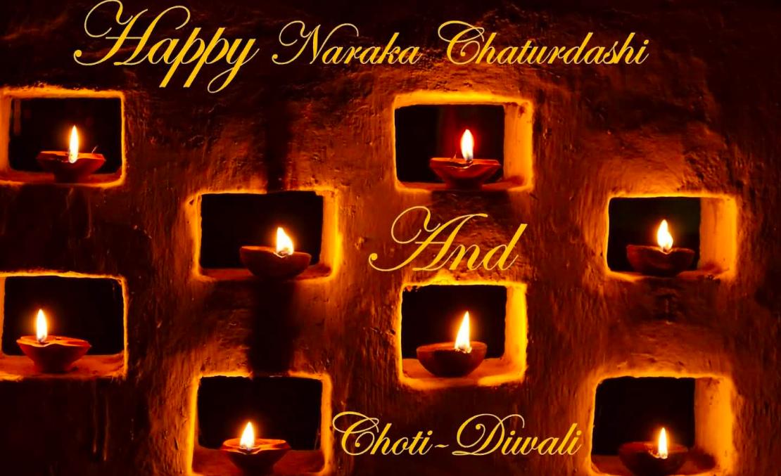Narak Chaturdashi 2018 Quotes & Slogans