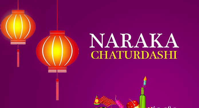 Narak Chaturdashi 2018 Wishes