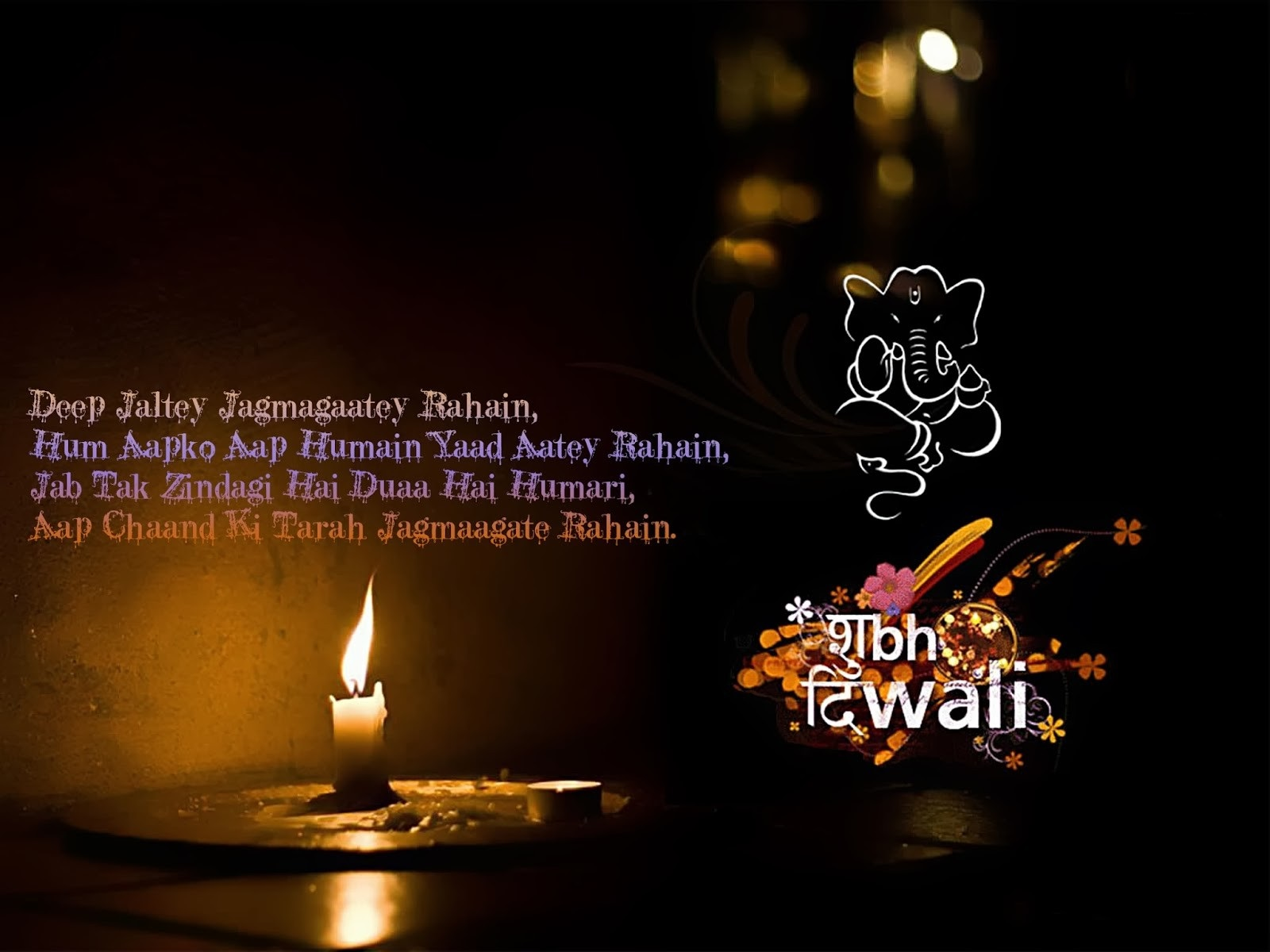 Shubh {Deepavali} Diwali Short Line