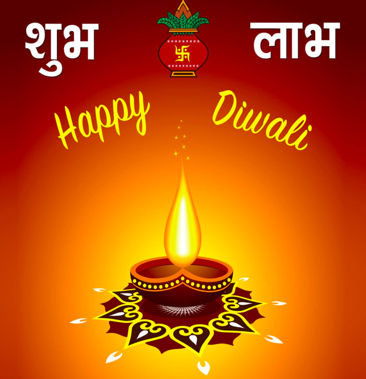 Shubh Deepavali Images