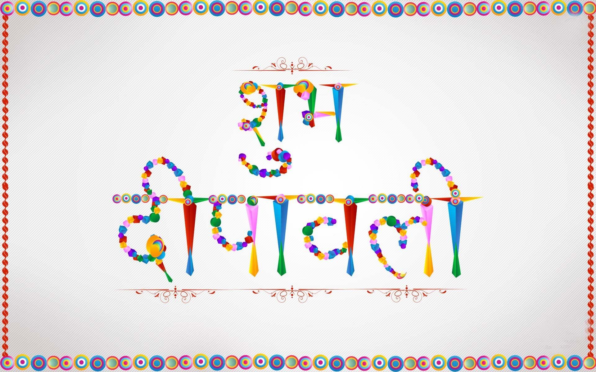 Shubh Diwali Texts