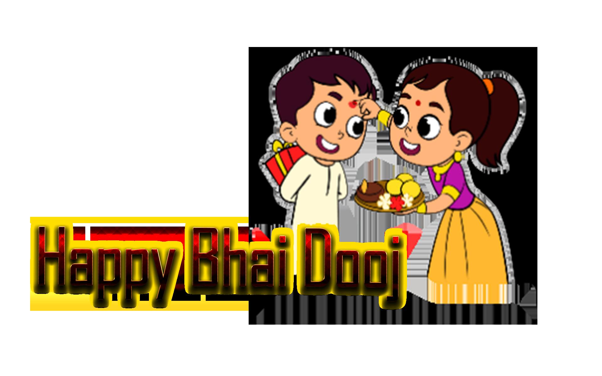 Bhai Dooj Cartoon Sticker