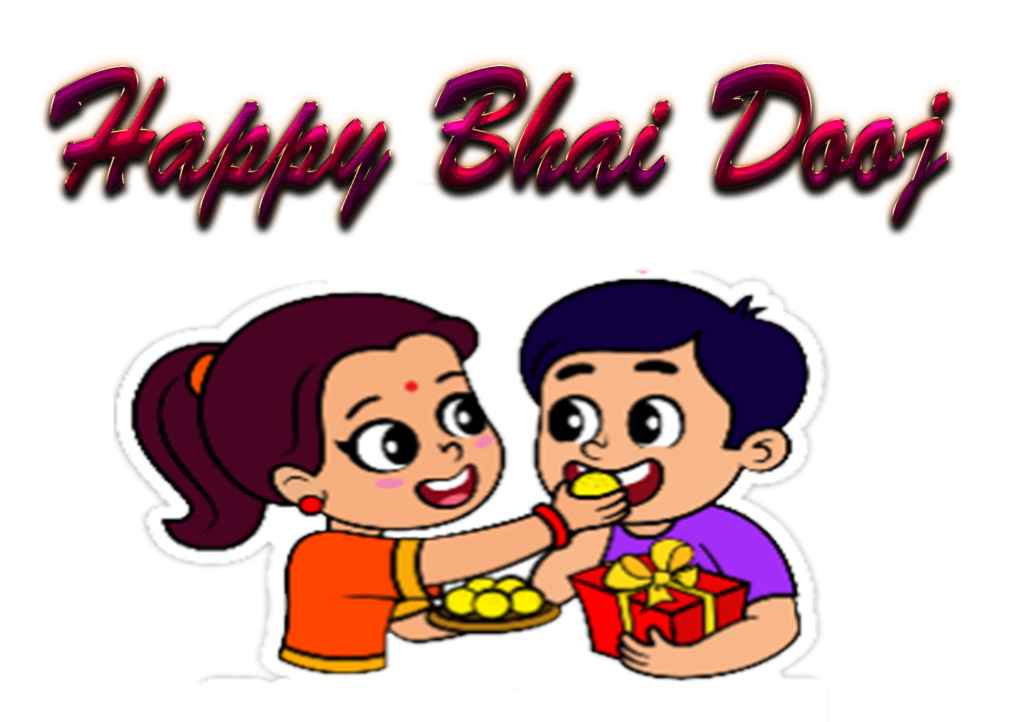 Bhai Dooj Gift Stickers