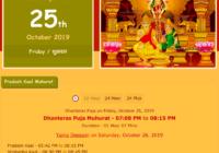 Dhanteras Puja Vidhi Muhurat 2019 - Time, Date & Calendar