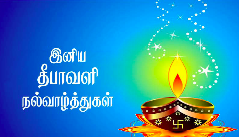 Diwali Greeting Cards with Quotes & Wishes in Tamil & Telugu