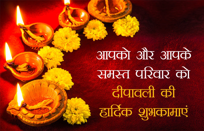 Diwali Images in Hindi Fonts for Whatsapp