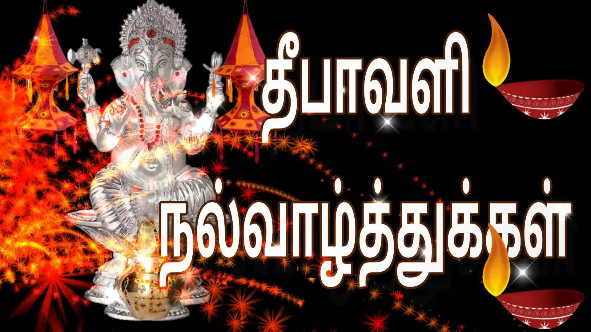 Diwali Images in Tamil & Telugu